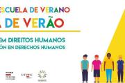 Escuela de Verano sobre educación en derechos humanos de AUGM